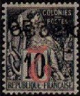 1892 Obock, 2 on 10c black, variety double overprint and red 2 inverted.