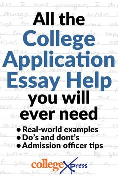 Help on college application essay