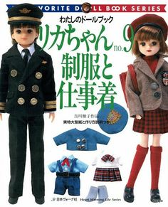 Free Copy of Book - My Favorite Doll Book Series No. 9
