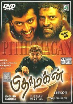 Pithamagan Tamil Movie Online - Vikram, Surya, Laila, Sangeetha and Simran. Directed by Bala. Music by Illayaraja. 2003 [A]
