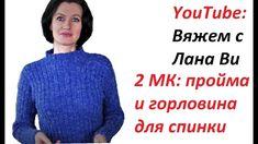 """БАЗОВОЕ платье спицами """"Резинка"""". 2 МК: пройма и горловина для спинки пл..."""