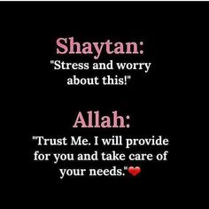 Allah i just put my trust on you Hadith Quotes, Muslim Quotes, Religious Quotes, Trust Allah Quotes, Islam Hadith, Allah Islam, Islam Muslim, Alhamdulillah, Islam Quran