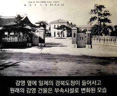 Daegu 경북도청