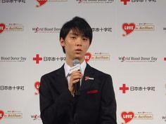 「羽生結弦選手と共にいのちと献血の大切さを考えるイベント」が開催