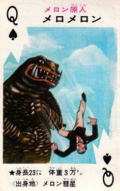 Kaiju Playing Card : Meromelon, the primitive man of Melon's Comet / height:23m / weight:30000t / birthplace: Melon's comet
