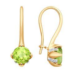 Cercei din aur | Cercei din argint | Cercei cu diamant | Cercei copii - JOVIV Green Essence, Aur, Peridot