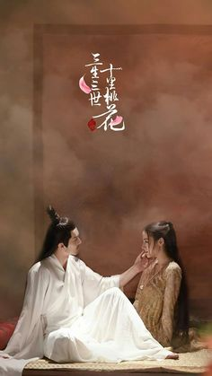 Three Lives Three Worlds - ten miles of peach blossom Chinese Novel Translation, Live Action, Princess Weiyoung, Eternal Love Drama, Chines Drama, Chinese Movies, Love Dream, Fantasy Romance, Peach Blossoms