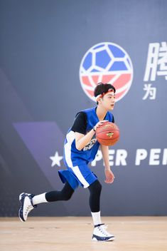 Korea Boy, A Love So Beautiful, He Is My Everything, Guan Lin, Lai Guanlin, Cube Entertainment, 3 In One, Boyfriend Material, Nct Dream