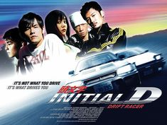 Initial D - Drift Racer Hd Movies, Movies Online, Drift Movie, Drift Racer, Initial D Car, Full Movies Download, Japanese Cars, Love Movie, Classic Movies