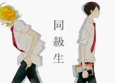 El Anime Doukyuusei será una película que se estrenará a principios de 2016.