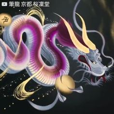 In Chinese culture, dragons are symbols of wisdom, peace, strength, and spirituality. Would you decorate your place with an ancient technique dragon painting?    #whomadethis #dragons #dragonpainting #dragonwisdom #artsandcrafts #brushstrokes #chinesedragon #videooftheday #stressreliever