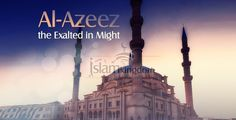 http://bn.islamkingdom.com/
