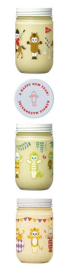 Awesome #HappyNewYear kewpie mayonnaise #packaging : ) PD