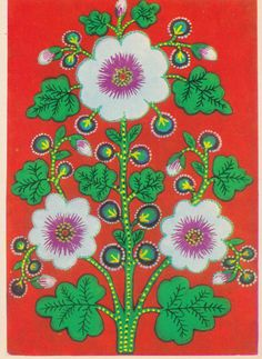 Elizaveta Mironova, Ukrainian Folk Patterns. Complete Set of 13 Prints, Postcards in original cover -- 1970 One card has a small edge damage (torn) Complete Set with cover 4x6x13 (postcard), very thin coated paper, has not been written on, good vintage condition