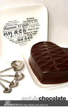 I heart Chocolate.