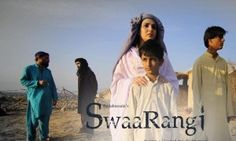 Actress Resham has made a comeback in films after a gap of seven years as her movie 'Swarangi' will hit cinemas next month. The upcoming film belongs to a kind of cinema known as middle-of-the-road cinema. It's a commercial movie but without traditional dances in which hero runs after the heroine around the trees. The […]