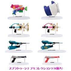 Bandai Splatoon 2 Gear Collection Volume 1 Gear Set une tenue set