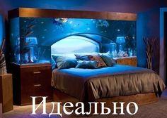 Cool!