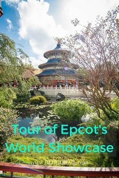 Planning to visit Epcot at Walt Disney World? Get a complete tour of every single country pavilion in the World Showcase so you can plan your trip around the world with ease!