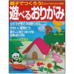 Az origami könyv a szülők és a gyermekek - Origami Könyvek - Origami és Washi - Japán Store Miyabi