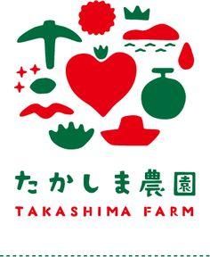たかしま農園 TAKASHIMA DARM