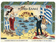 """Poster celebrating the """"New Greece"""" after liberation of historical Greek territory from the Ottoman occupation, in the Balkan Wars. Kai, Greek History, World History, Hellenic Army, Macedonia Greece, Greece Pictures, History Posters, Greece Photography, Greek Warrior"""