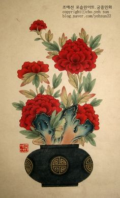 2번째 이미지 Korean Painting, Chinese Painting, Painting & Drawing, Asian Flowers, Chinese Flowers, Japanese Drawings, Japanese Art, Floral Illustrations, Art And Illustration