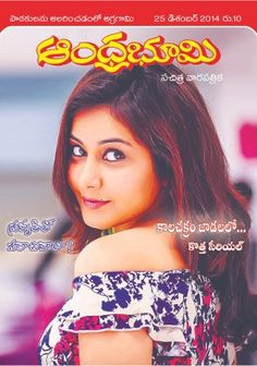 Andhra Bhoomi Weekly December 25 2014 edition - Read the digital edition by Magzter on your iPad, iPhone, Android, Tablet Devices, Windows 8, PC, Mac and the Web.