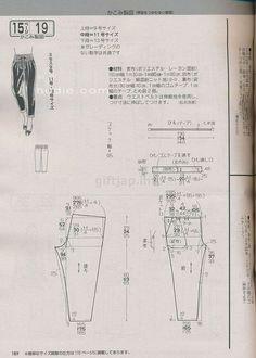 giftjap.info - Интернет-магазин | Japanese book and magazine handicrafts - LADY BOUTIQUE 2014-6: