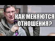 НЕВРОТИЧЕСКИЕ ОТНОШЕНИЯ (Не думайте, что это не про вас!) - YouTube