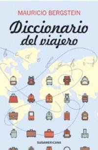 Cover of book DICCIONARIO DEL VIAJERO