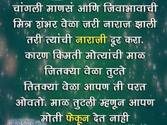 hookup meaning in marathi