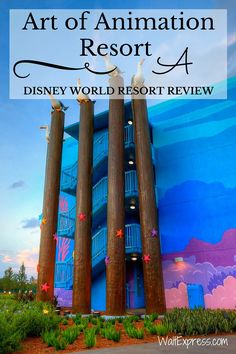 Disney's Art of Animation Resort: A Disney World Resort Review #DisneyResorts #Disney #DisneyDining