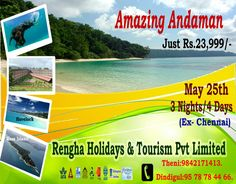 Rengha Holidays & Tourism is a leading tours & travels agency in Theni offering tour packages, domestic tour packages in Theni, international tour packages in Theni, Kerala Tour Operator in Theni. Andaman Tour, Ross Island, Tour Operator, Travel Agency, Tourism, Packaging, Holidays, Friends, Amazing