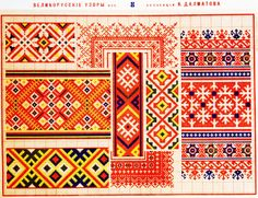 ancestors The Heritage of Our Ancestors: Traditional Russian Embroidery Patterns: , , . Russian Embroidery, Folk Embroidery, Embroidery Stitches, Embroidery Patterns, Cross Stitch Patterns, Russian Pattern, Textile Patterns, Knitting Patterns, Russian Cross Stitch