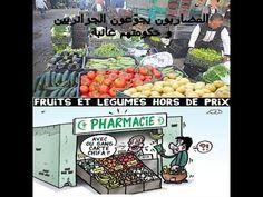 Algérie, le gouvernement Absent; les spéculateurs font La Loi, المضاربين...
