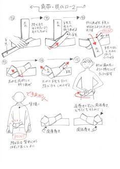 どら焼きムスコの着付けノート、 今回は浴衣の着付けに続いて、帯の結び方をアップします。 角帯という帯は、大体はしっかりした硬めの帯芯の入った織り帯...