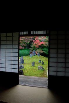 koumyouin,kyoto