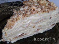 Необыкновенно вкусный торт   Клубок Pie, Desserts, Food, Torte, Tailgate Desserts, Pastel, Meal, Dessert, Eten