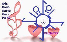 Став Для замужества. Автор Vilsa777