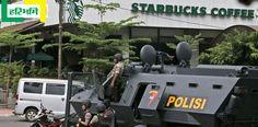 जकार्ता हमले की जिम्मेदारी लेने के बाद पुलिस ने आइएस के तीन संदिग्ध हमलावरों को गिरफ्तार किया है http://www.haribhoomi.com/news/world/asia/three-arrested-in-jakarta-serial-blast/35940.html