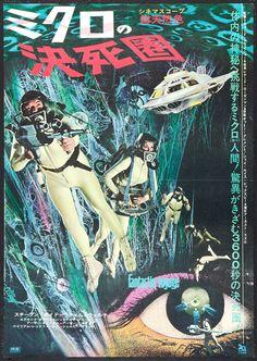 Vintage Japanese Movie Posters: 17-Fantastic-Voyage-20th-Century-Fox--1966.jpg