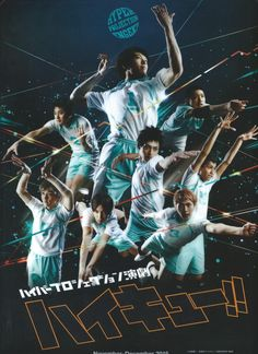 "Visual for ""Haikyu!"" stage play: Aoba Jousai High members revealed for the… Sports Advertising, Ad Sports, Poster Ads, Movie Posters, Poster Layout, Gfx Design, Sports Graphic Design, Sports Graphics, Stage Play"