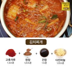 Sauce Recipes, Diet Recipes, Cooking Recipes, Korean Dishes, Korean Food, Food Design, Food N, Food And Drink, Easy Cooking