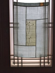When Light Meets Cloth: Pajogi Quilting – Cleo Lampos Korean Art, Korean Style, Textile Fiber Art, Textiles, Korean Traditional, Window Coverings, Fabric Art, Stained Glass, Weaving