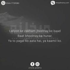 May khana, My story Shyari Quotes, Sufi Quotes, Hindi Quotes, Islamic Quotes, True Quotes, Quotations, Poetry Quotes, Deep Quotes, Poetry Hindi