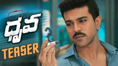 Dhruva telugu movie teaser