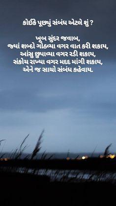 Morari Bapu Quotes, Advice Quotes, Photo Quotes, Good Thoughts Quotes, Attitude Quotes, Romantic Love Quotes, Self Love Quotes, Deep Words, Love Words