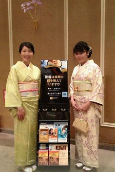 Japan - Public witnessing with #literature_cart<-- one of my wishes is to serve for a while in Japan !! And um be Kawai and wear a kimono