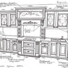 """Дизайн кухни в г.Мелитополь. Прямая кухня, симметрия, классика, и любимый клиентами цвет покраски ваниль с золотой патиной делают кухню богатой и """"музейной"""". Комплектация: фасады дерево с декором по обвязке выкрашены в цвет ваниль с золотой патиной, витрины -стекло бронза с пескотруйным рисунком. Карниз, цоколь, цоколь подсветки с декором. Декоры ручной работы. Фурнитура Blum, Vibo. Портал под полновстраиваемую вытяжку оформлен резными декорами, карнизом, фрезеровка на заднем щите портала…"""